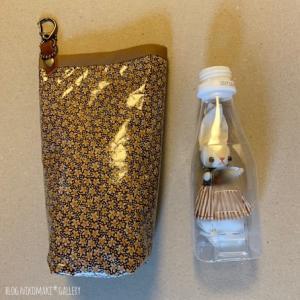 うさぎ用のオーダーポーチ / custom made pouch for a bunny