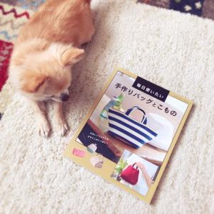 掲載本「毎日使いたい 手作りバッグとこもの」ブティック社