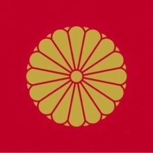 帝都東京ほか六道府県への緊急事態宣言解除