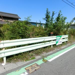 岐阜県海津市の土地情報♪【東海住宅 名古屋】