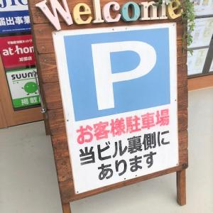 東海住宅お客様駐車場♪【東海住宅 名古屋】