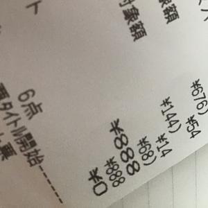 """""""一ヶ月10万円生活、9月の結果"""""""