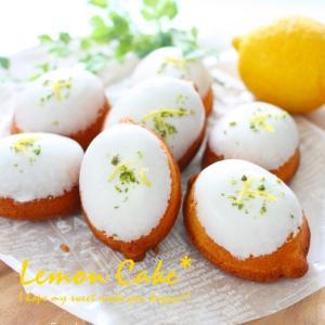 Lemon Cake*