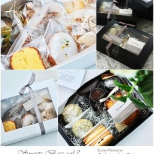 Sweets Box vol.3 のご案内
