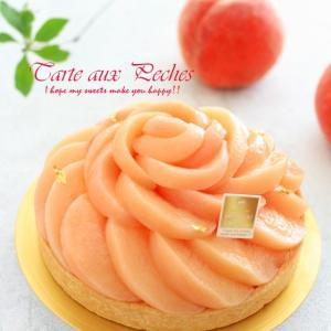 桃の季節も終わりが近づいていますね