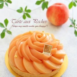 今年最後の桃タルト