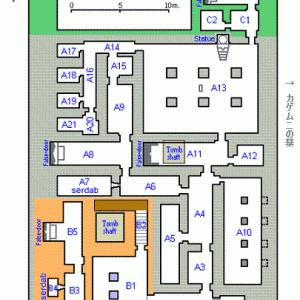 #054 エジプト旅行2020【5日目】~メレルカの墓 Vol.2~