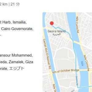 #079 エジプト旅行2020【6日目】~ALFA market & ABOU TARE