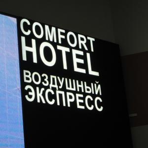 #082 エジプト旅行2020【7日目】~トランジットホテル~