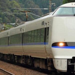 特急・新幹線もOK 全線乗り放題「どこでもきっぷ」JR西日本から発売~♪