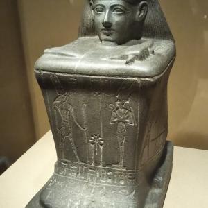 国立ベルリン・エジプト博物館所蔵 古代エジプト展 天地創造の神話 Vol.4