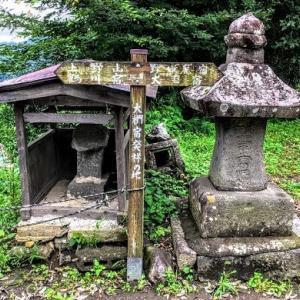 旅ラン「甲州道走膝痛シ」…相模湖~鳥沢、その3(大椚)
