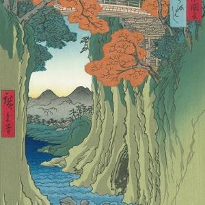 旅ラン「甲州道走膝痛シ」…鳥沢~阿弥陀海道、その1(犬鳥猿)
