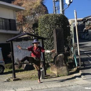 旅ラン「甲州道走膝痛シ」…石和宿~蔦木宿、その6(紙ナプキンは新聞紙)