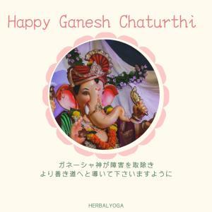 Happy Ganesh Festival