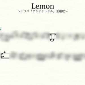 原調では難しい:Lemon