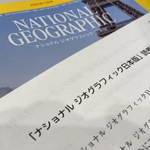アンケート:National Geographic