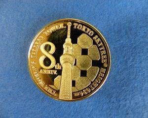 8周年記念メダル