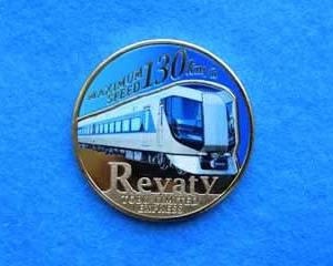 リバティのカラーメダル