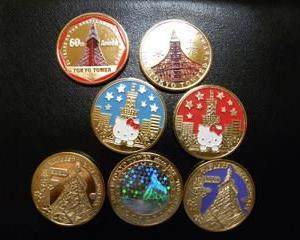また記念メダル
