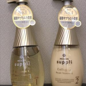 mixim suppli(ミクシム サプリ)シャンプー&トリートメント