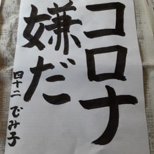 8月7日 夏休みの宿題☆