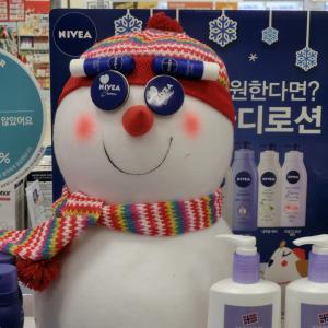 人気の韓国限定品をEマートで買う