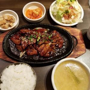 今日のランチは韓国料理