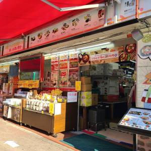 韓国スーパーでお買い物@新大久保