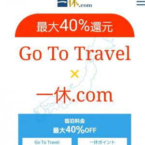 東京「警戒レベル」最高に引き上げと「GOTOキャンペーン」の矛盾