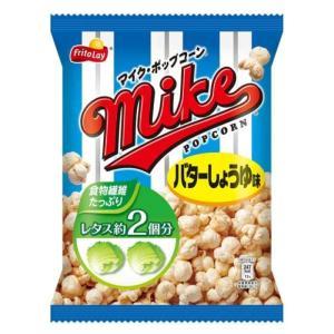 韓国ドラマのお供の美味しいスナック