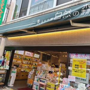 小さいけれど安くて品揃えがよかった韓国コスメ店