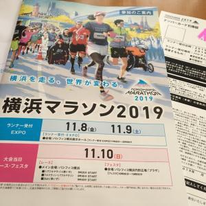 横浜マラソンパレード