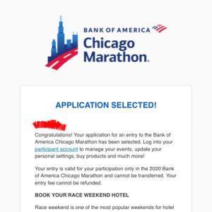 シカゴマラソン当選