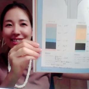 色を通して内面と外見でお客様のご成婚率を上げる!KANAちゃんのベースカラー診断士養成講座