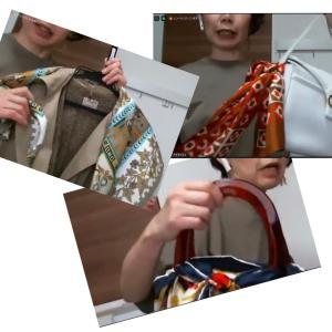 パリのマダムに教わったスカーフのあしらい方(スカーフの育て方、愛で方、使い方)