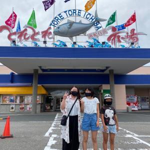 家族で行く、和歌山の旅