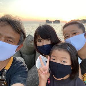 家族で行く和歌山の旅    円月島