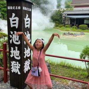 四国  九州  西日本の旅  5日目
