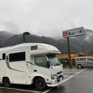 キャンピングカー購入記  納車の旅2日目