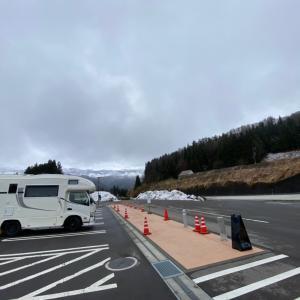 ジル522で行く清津峡と氷見の旅