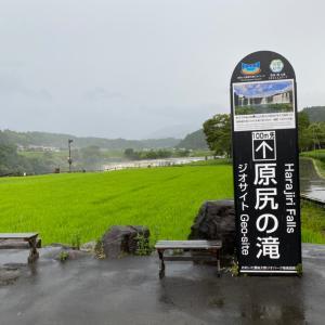 ジル522 で行く九州の旅14日目 別府編