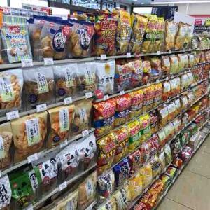日本のほとんどのセブンイレブンはがんばっていらっしゃる!