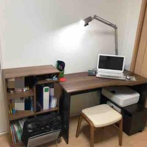 我が家に書斎コーナーを設置しました!