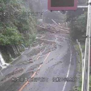 熊本県南が大雨の被害にあう