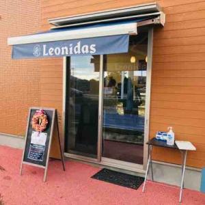 ベルギー王室御用達のショコラトリー レオニダス 九州唯一の店舗