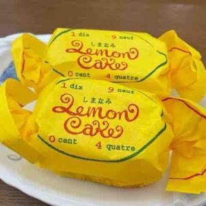 パティスリー1904のしまなみレモンケーキ
