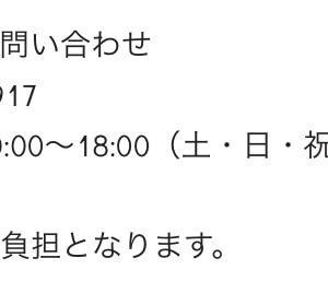 ☆KAT-TUNの新曲♪ 最初FC盤の注文トラブったけど(^^;) 無事に注文完了!♡