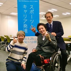 """渋谷で、""""スポーツとキャリア発達""""について講演させていただきました‼️"""