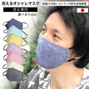 マスクサイトリニューアル
